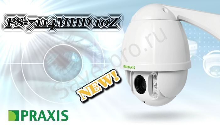 PS-7114MHD10Z_new