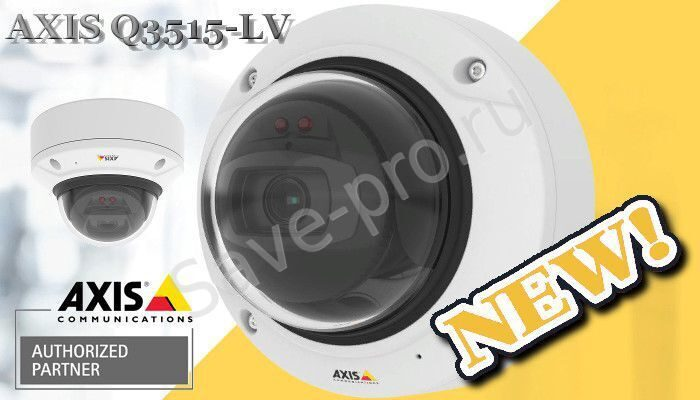 AXIS Q3515-LV_new